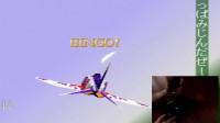 沙漠游戏《PS皇牌空战1》第1实况娱乐解说