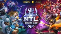 NTL全民战队赛A组循环赛 10月9日 Jsy vs GLK