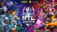NTL全民战队赛B组循环赛 10月10日 Orld vs GH