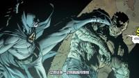 蝙蝠侠被吓得慌不择路?鳄鱼人的突袭?