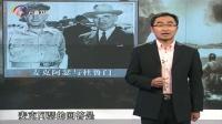 朝鲜战场:38军暗中完成德川合围,在此地的韩军第7师一无所知