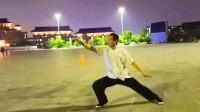 文化广场之夜,陈氏太极剑,训练