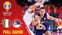 2019男篮世界杯 塞尔维亚 vs 意大利
