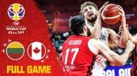 2019男篮世界杯 立陶宛 vs 加拿大