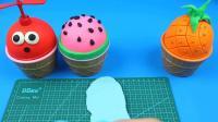 亲子早教益智动画,用水果小剪刀和彩泥冰淇淋杯学习颜色