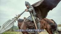 《庆余年》五竹揭秘:第1集 五竹名字的由来 初遇上杉虎