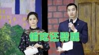 阿娇前夫赖弘国起诉网友造谣 因其曝光他婚内爱偷吃还劈腿!