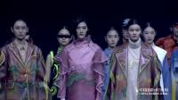 汉帛奖·第28届中国国际青年设计师时装作品大赛