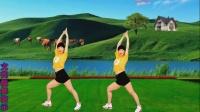 最新原创健身舞,帮你放松心情,还能锻炼身体