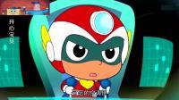 开心超人:粗心超人打了个喷嚏,结果他的飞弹飞向了超人们