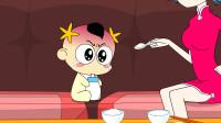 奶瓶小星:我要吃锅巴,搞笑动画短片