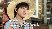 【中字】20.10.29   EXO 团综《心 For You》朴灿烈篇  EP02