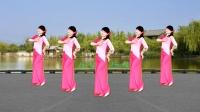 益馨广场舞《拈花一笑》抒情32步,歌好听来舞好看,附分解