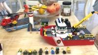 博乐城市系列10830消防船(原乐高城市组60109)【潘烁的乐高及博乐评测】