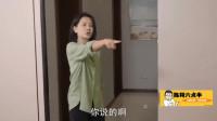 陈翔六点半:猪小明跟老婆吵架,决定出去奋斗一雪前耻,结果老婆变身算命神婆?