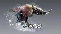 怪物猎人世界:冰原 天铭 02 初次洗礼,深雪的潜水员!冰鱼龙!