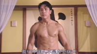 《精武门04》中国人不是东亚病夫