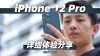 LiDAR 和 5G,会给 iPhone 12 Pro 带来什么改变?
