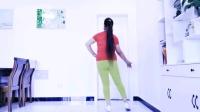 彩苒广场舞(喝的不是酒是感情)最新时尚健身舞旋律动听