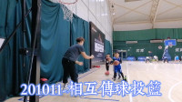 201011-星光相互传球投篮练习