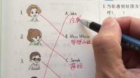 三年级英语上册 培优课堂01 常考题解析 名师课堂