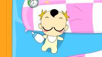 奶瓶小星:起床时间,搞笑动画短片