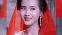 《惊艳时光的港台红嫁衣女神03》