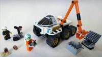 乐高城市系列60225,火星探测车搭建展示