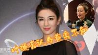 叶璇否认与黄奕不和:她最近想来我家住