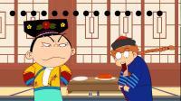 阿衰分别成为刘婵和李莲英,还当了一次哆啦A梦