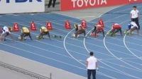 男子100米决赛,博尔特意外抢跑,被罚下场,布雷克卫冕冠军