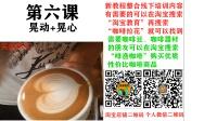 从零学习咖啡拉花(第六课:晃动手法+晃心)咖啡拉花心形 咖啡拉花第二春 怎么拉心 爱心拉花