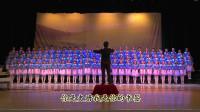 上思县实验小学合唱《歌声与微笑》《爱国歌》