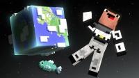我的世界动画:太空之旅