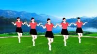 广场舞《黄土之恋》动感32步,简单时尚