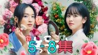男扮女装被识破《绿豆传2》【剧集快看】