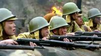 厨子战场追头猪,正在交火的八路军和日军停止攻击,都懵了
