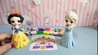 白雪公主玩具:艾莎把白雪放走了!