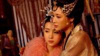 """大将军公然娶皇后为妻,纳公主为妾,并称皇帝也得叫他""""爹"""""""