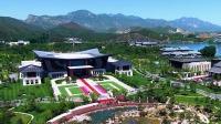 《习近平治国方略:中国这五年》第三集