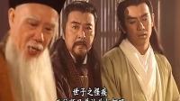 段正明向天龙寺求救《天龙八部25》
