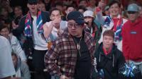 这就是街舞2:battle大战,小海太可爱,被称最能跳的胖子