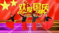 我爱流星雨广场舞 《让中国更美》中三步子舞