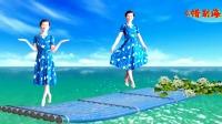 明华广场《惜别的海岸》现代舞