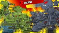 坦克世界动画:钢铁怪兽III