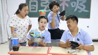 学霸王小九:奇葩老师让学生可乐泡干吃面,女同学一口气吃了三盆,太厉害了