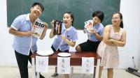 校花王小九:老师用魔鬼辣条做成绩,谁吃的多分数最高,没想女同学一连吃三盆