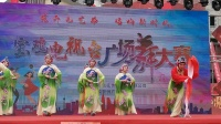 宝鸡广场舞大赛 3 (20201025)