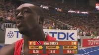 田径世锦赛博尔特打破男子100米世界纪录