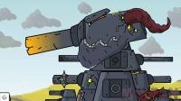 坦克世界动画钢铁怪物-2020版